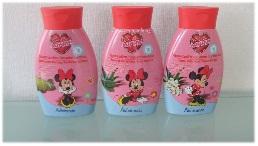 Pflegeset für Kinder: I love Minnie