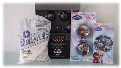 Bestellung mycupcakes.de