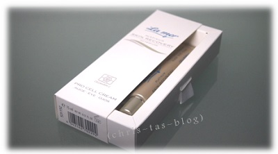 La mer Pro Cell Cream für Augen