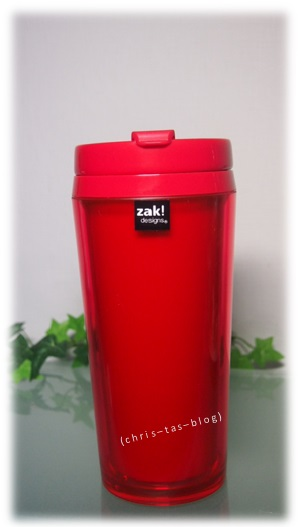 Thermobecher zak! designs