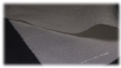 Anti Aging Mikrofibrillen Tuch