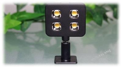 Flashlight auf Schlitten für Kamera