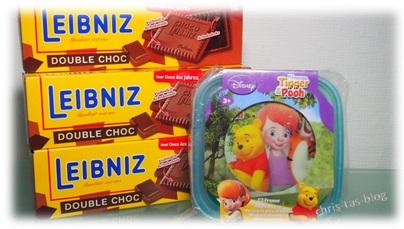 Leibniz + Brotbox