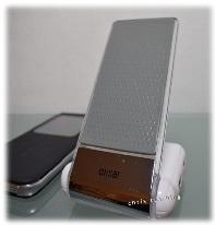 Mobilefun.de Handyzubehör