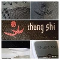 Detailfotos Savannah chung-shi