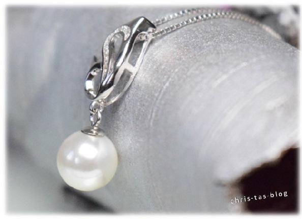 Detailfoto Perlenkette J. Rosée