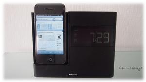 KitSound Dockingstation für iphone 4S