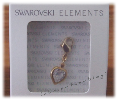 Gewinne einen Herz-Charm Swarovski Elements