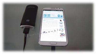 Handy mit Zusatzakku laden