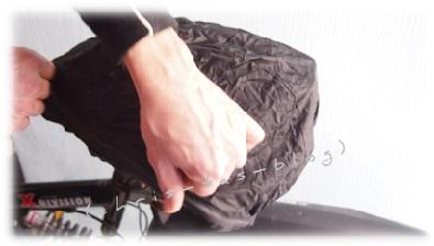 Reißverschluß am Helmmate
