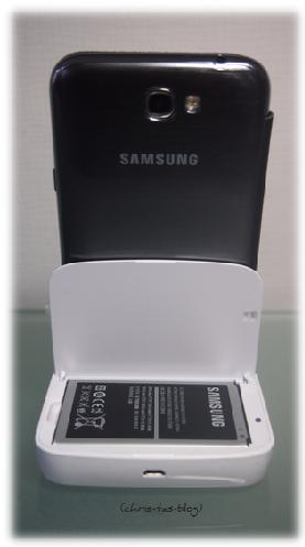 Ladegerät für Ersatzakku für Samsung Galaxy Note II