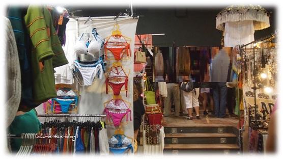 Las Dalias Hippiemarkt Ibiza