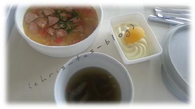 Leckeres Essen im Krankenhaus Neustadt/Aisch