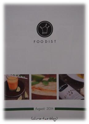 Magazin in der Foodist Box August 2014