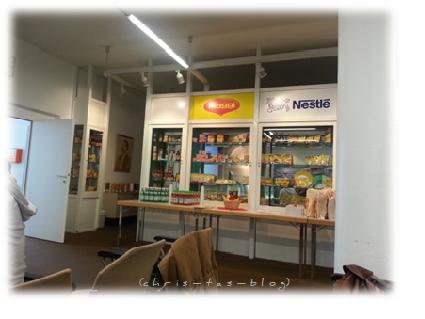 Maggi Blogger Event 2014 in Singen