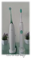 Philips sonicare für perfekte Mundhygiene