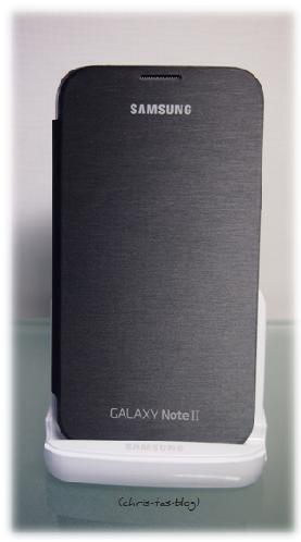Samsung Galaxy Note II Ersatz-Akku mit Halterung