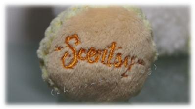Duftende Welt von Scentsy