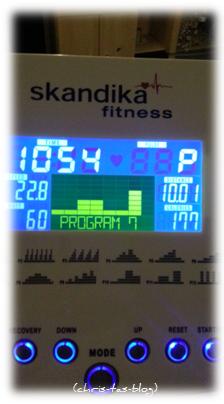 Skandika Crosstrainer - 10 km geschafft