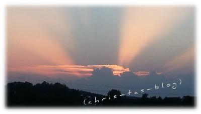 Sonnenuntergang zum Sommerzeit