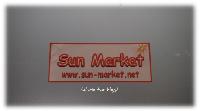 Sun market Shop