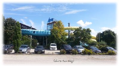 Wasserrutschen Atlantis Herzogenaurach