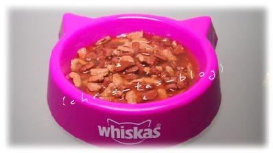 Whiskas® Feuchtfutter