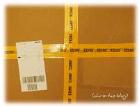 Ytong-Paket kam an