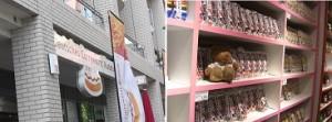 bloggi vor dem Currywurst-Museum und bei Ritter Sport