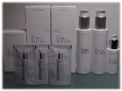 siin - Made for Beauty - Made in Austria