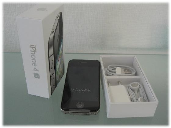 gewonnen: iphone 4S -