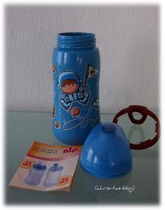 kids cup ist leicht auswaschbar
