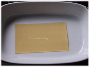 Auflaufform mit Lasagneblatt