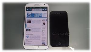 iphone 4S und Samsung Galaxy Note II im Vergleich