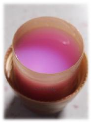 Vernel Aroma Therapie im Dosierspender